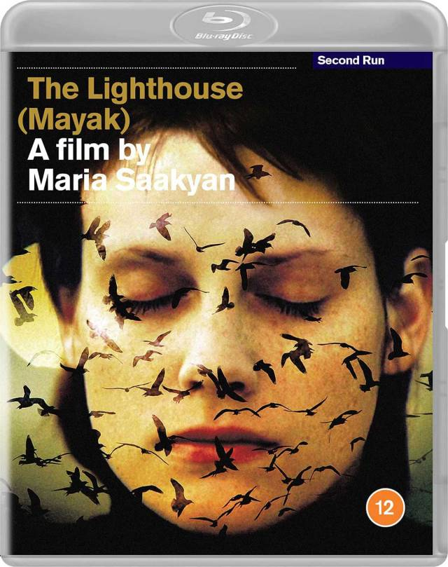 Visuel du Blu-ray The Lighthouse (Second Run)